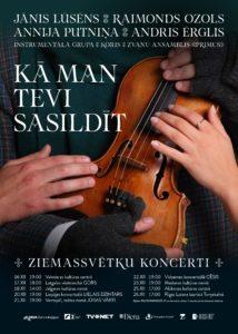 Kā man tevi sasildīt @ Valmieras kultūras centrs | Valmiera | Valmieras pilsēta | Latvija