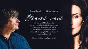 Manā varā @ Madonas Kultūras Nams | Madona | Latvija