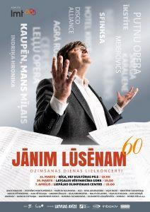 Dzimšanas dienas lielkoncerts @ VEF Kultūras pils | Rīga | Latvija