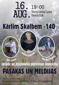 Kārlim Skalbem 140 @ Vecpiebalgas baznīca | Vecpiebalga | Latvija
